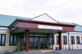 駒ヶ根斎場