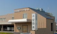2.平安祭典 広島会館ウィングホール
