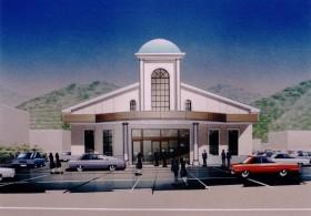 八幡浜ホール